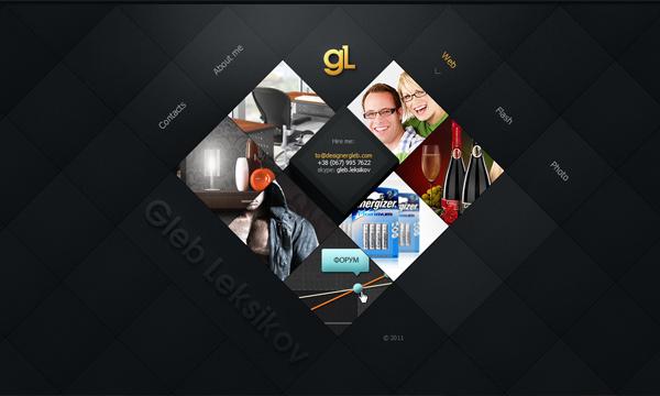 Designer Gleb